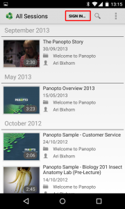 panopto-android-upload-2